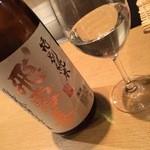Sakatorina - 日本酒:飛露喜