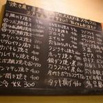 41293831 - 焼き魚・煮魚等メニュー