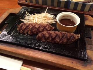 菩提樹 - A5和牛ハンバーグ定食(1580円)