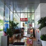 ハローRKB - お店の入り口。