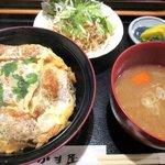 かま屋 - かつ丼!(2015,08/21)