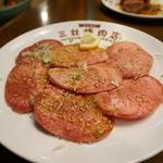 三林精肉店 - タン塩