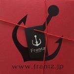 神戸フランツ 三宮店 - 壺プリンの箱!