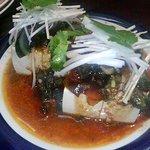 てらじま亭 - ピリ辛ピータン豆腐