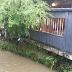 41301165 - 白川、巽橋ぞいの好立地
