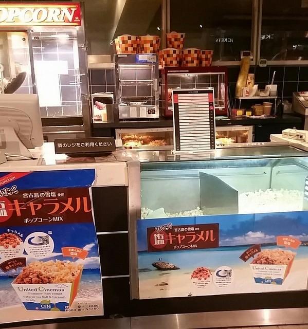 ユナイテッド シネマ 新潟 関屋 カフェ 喫茶 その他 食べログ