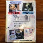 鷹 - 武蔵野うどんの名店「手打ちうどん鷹」店内メニューなべもの