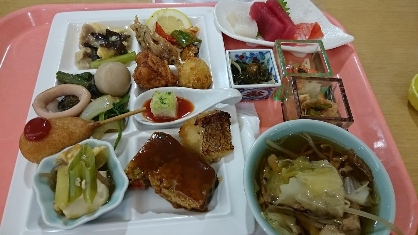 高原展望レストラン name=