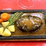 グリル・ラクレット - Bigハンバーグステーキ