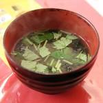 グリル・ラクレット - 味噌汁