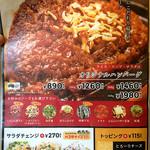 くいしんぼステ-キハウス - オリジナルハンバーグ180gを注文。サラダ、ライス、スープ付きで890円。