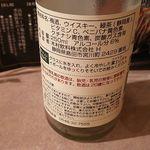鉄板!あした葉 - 煎茶と梅酒とソーダのコラボ^^;