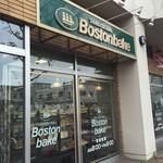 ボストンベイク - 東区区役所通り沿いにございますパン屋さんです。