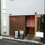 浅野屋 - きれいなお店の外観
