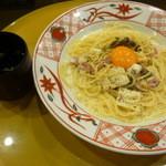 先斗入ル - モッツァレラチーズの豆腐カルボナーラ+和風スープ