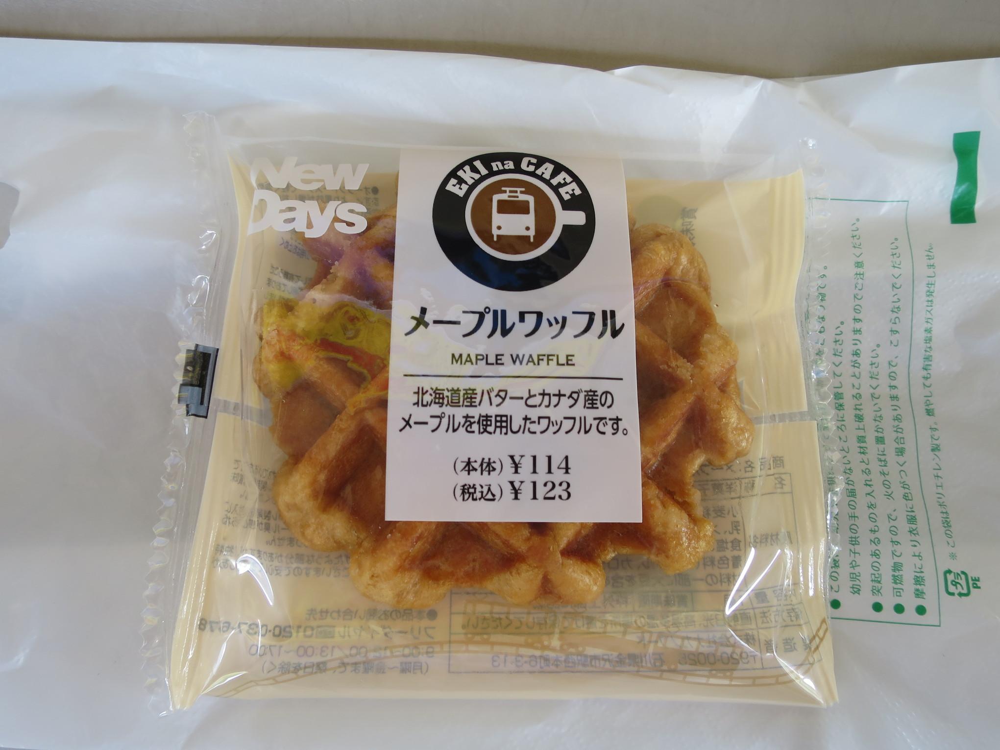 ニューデイズミニ 東戸塚1号店