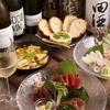 おさかなや 和樽 - 料理写真: