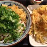 丸亀製麺 - 野菜天 大きい〜