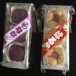 フェスティバロ - 日持ちのする焼菓子 和風菓「からいも」シリーズ      (左)なな紫3個入り                             (右)はるか3個入り いずれも税込496円【包装】