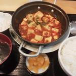 41315174 - 本格四川麻婆豆腐定食650円(税込)