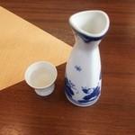 41316749 - 日本酒