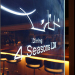 4 Seasons LDK -