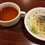 博多黒伽哩堂bistroRYU -