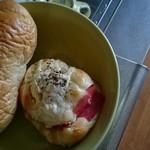 ブレッドハウス - 料理写真:ハムオニオン
