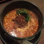 41320098 - 坦々麺 1000円