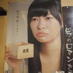 爺爺 - ぶへぇ(2015.8.22)