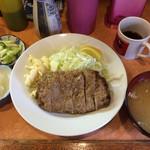 キッチンマム - ハンバーグ定食