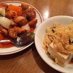 香港亭 - 酢豚とピータン豆腐