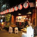 takigyouzakawazoe - 炊き餃子と麺 虎鉄