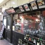 レッドロック - レッドロック本店(兵庫県神戸市中央区北長狭通)外観