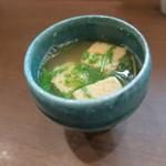 久米川  絹 - 帆立真薯の吸い物