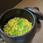 久米川  絹 - 玉蜀黍とジャコの山椒炊込み御飯