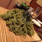 康喜 - 〆に茶蕎麦