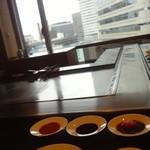 鉄板焼 さざんか - 3種類のタレ