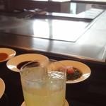 鉄板焼 さざんか - レモン酒