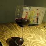 ビアバー ベアレン 中ノ橋 - 赤ワイン フランス 2014アランブリュモン ガスコーニュ620円