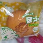 不二家 - 料理写真:ペコちゃんのほっぺ、ミックスジュース¥108