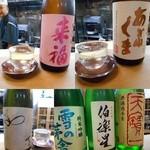 竹はる - 銘酒の数々