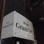 バー グランダッド - 1階入口付近の看板が目印です。
