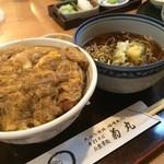 菊丸 - カツ丼冷蕎麦