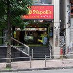 ナポリス ピッツァ&カフェ - 店入口
