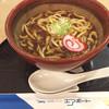 エアポート - 料理写真:金澤カレーうどん 880円