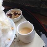 菊水茶廊 - グラフルミルク別添え