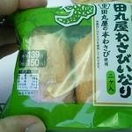 ファミリーマート - わさびいなり150円