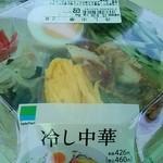 ファミリーマート - 冷し中華460円
