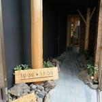 ももとせ - 入口
